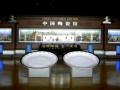 中国陶瓷馆,中国陶瓷馆旅游攻略,中国陶瓷馆旅游景点