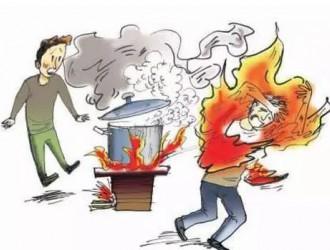 亚博体育下载ios4名学生吃烧烤烧伤!千万别在烧烤时做这些