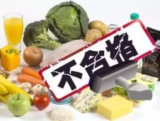 淄博信息港报道:淄博市最新通报!多个县市,多家超市、商店销售不合格食品。