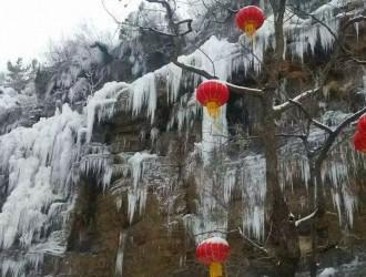 淄博信息港报道:淄博冰瀑群,不看真不知道有多美!